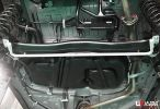 HONDA BRV 2WD 1.5 (2015) REAR ANTI-ROLL BAR / REAR SWAY BAR / REAR STABILIZER BAR